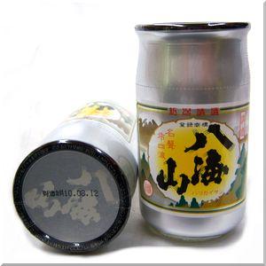 新潟県 八海山 魚沼カップ 180mlカップ酒