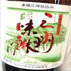 角谷文治郎商店 JONA有機認証 自然農法産米仕込み 三州味醂 18リットル