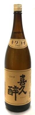 静岡県 青島酒造 喜久醉(きくよい) 普通酒 1800ml
