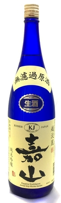 新潟県 DHC酒造(旧:小黒酒造) 嘉山(かやま) 越淡麗 純米吟醸 無濾過生原酒