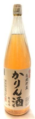 綾菊 かりん酒 長期熟成