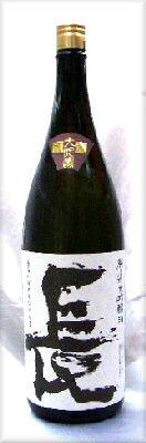 岐阜県 花盛酒造製造 長(ちょう) 純米大吟醸