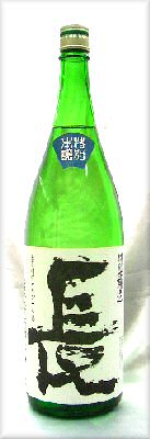 岐阜県 花盛酒造製造 長(ちょう) 特別本醸造