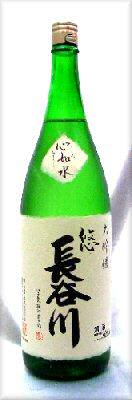 愛媛県 酒六酒造 大吟醸酒 長谷川