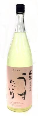 長野県 真澄 純米吟醸 うすにごり