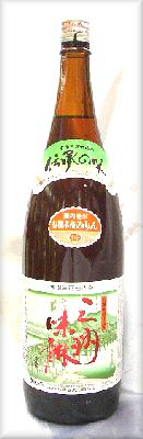 角谷文治郎商店 JONA有機認証 自然農法産米仕込み 三州味醂