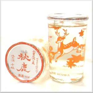 大阪府 秋鹿 特別純米酒 千秋 バンビカップ 180ml