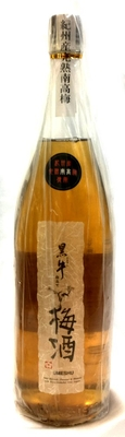 黒牛純米仕立て 梅酒