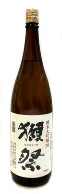 【蔵元終売/在庫限り】山口県 旭酒造 獺祭(だっさい) 純米大吟醸 50
