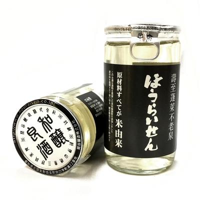 愛知県 蓬莱泉(ほうらいせん) 別撰(特別本醸造) 180mlカップ酒