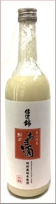 長野県 信濃錦謹製 あま酒