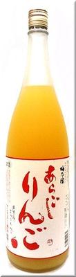 梅乃宿 あらごし りんご酒