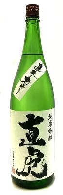長野県 遠藤酒造場 直虎 直取り あらばしり 純米吟醸 無濾過生原酒