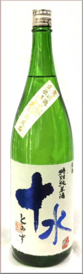 山形県 大山(おおやま) 特別純米 十水(とみず) 無濾過生原酒【要冷蔵】