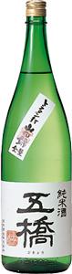 山口県 五橋 純米酒 1800ml