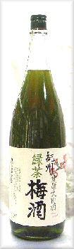 中野BC 緑茶梅酒