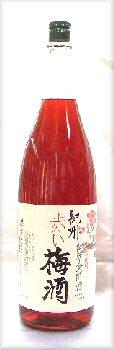 中野BC 赤い梅酒