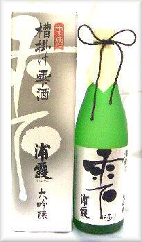 宮城県 浦霞 大吟醸 槽掛け雫酒 720ml(専用化粧箱入り)