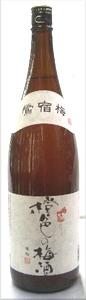 鳴門鯛 橙色の梅酒(にごり梅酒)