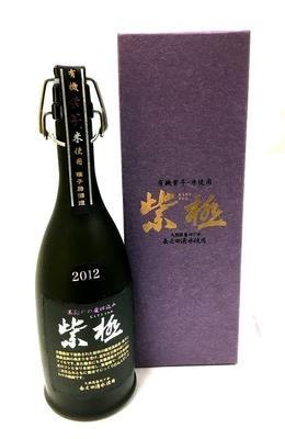紫極(むらさききわみ) 紫芋 25度 720ml  黒麹かめ壺仕込み 2012年