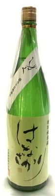 岐阜県 可児町 花盛酒造 はなざかり 特別純米酒 無濾過生原酒 しずく 【袋吊り自然垂れ】