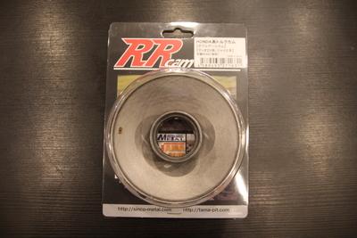 RRカム(2st太軸系ジャイロ&ディオ用 R溝形状トルクカム)【レターパック510&宅急便コンパクト可】