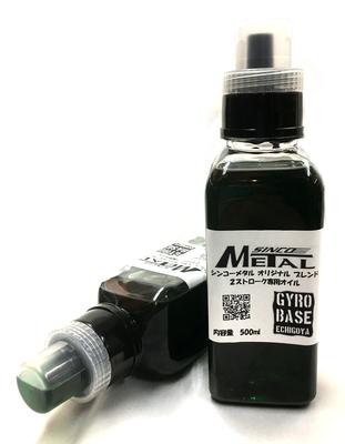 シンコーメタル オリジナルブレンド 2ストローク専用エンジンオイル(通称ケピ汁)