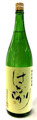 岐阜県 花盛酒造 はなざかり 特別純米酒