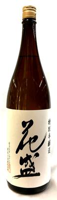 岐阜県 花盛酒造 花盛(はなざかり) 特別本醸造
