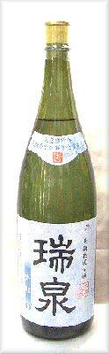 瑞泉 古酒泡盛 青龍 30度 1800ml