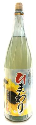 秋田県 秀よし 純米吟醸 生貯蔵 ひまわり