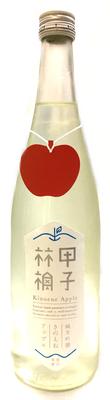 千葉県 飯沼本家  甲子林檎(きのえねアップル) 純米吟醸 生酒