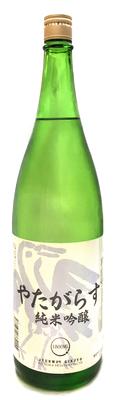 奈良県 北岡本店 やたがらす 亀の尾 純米吟醸 H30BY【限定流通】