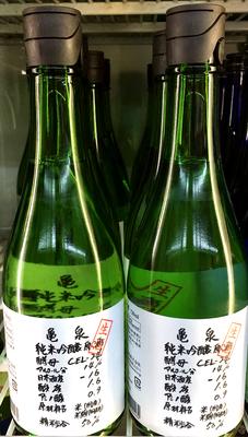 高知県 亀泉 純米吟醸原酒 生酒 720ml