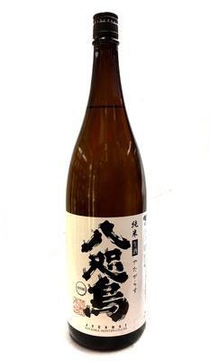 奈良県 北岡本店 八咫烏(やたがらす) 純米 生酒