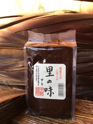 里の味 1kg すり