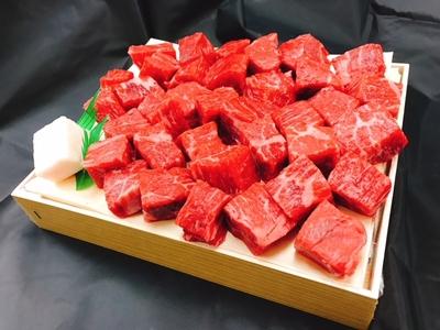 ☆ギフト☆ 伊賀牛 【ステーキ】赤身サイコロステーキ 約500g
