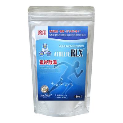 薬用アスリートRLX 30錠