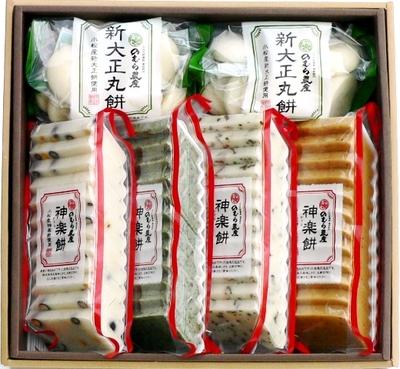 米農家直送餅