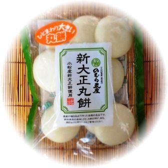 新大正丸餅(大丸)