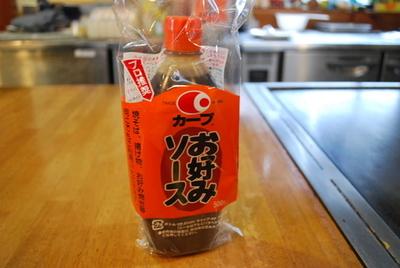 広島風お好み焼きに抜群!カープソース(500g)