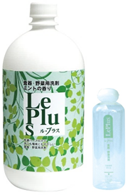 【お買い得価格】食器・野菜用洗剤