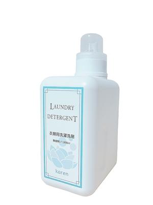 衣類用洗濯洗剤 LAUNDRY DETERGENT