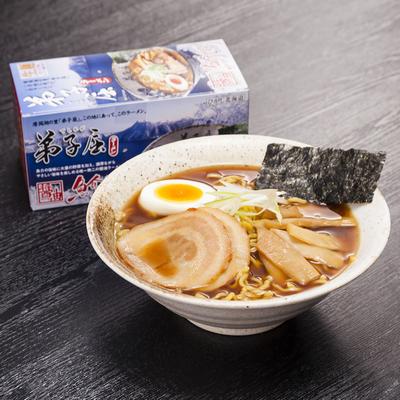 弟子屈ラーメン 魚介しぼり醤油 生麺(1箱2食入り)