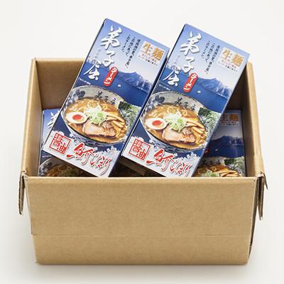 2食入り5箱:弟子屈ラーメン 魚介しぼり醤油 生麺