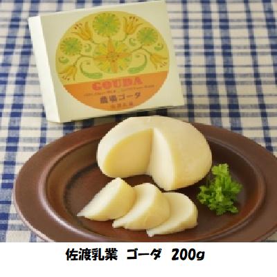 【冷蔵】佐渡乳業 農場ゴーダ200g