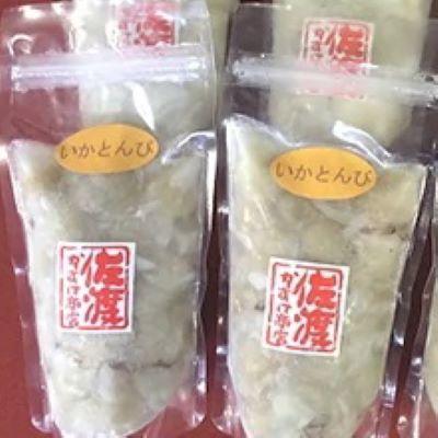 【冷凍】須田嘉助商店 いかとんび