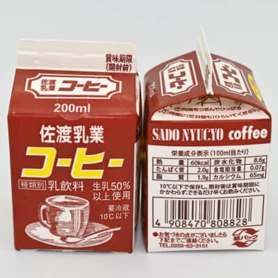 【冷蔵】佐渡乳業 コーヒー