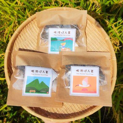 佐渡ばん茶【常温商品同梱可】