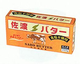 佐渡バター200g(食塩不使用)